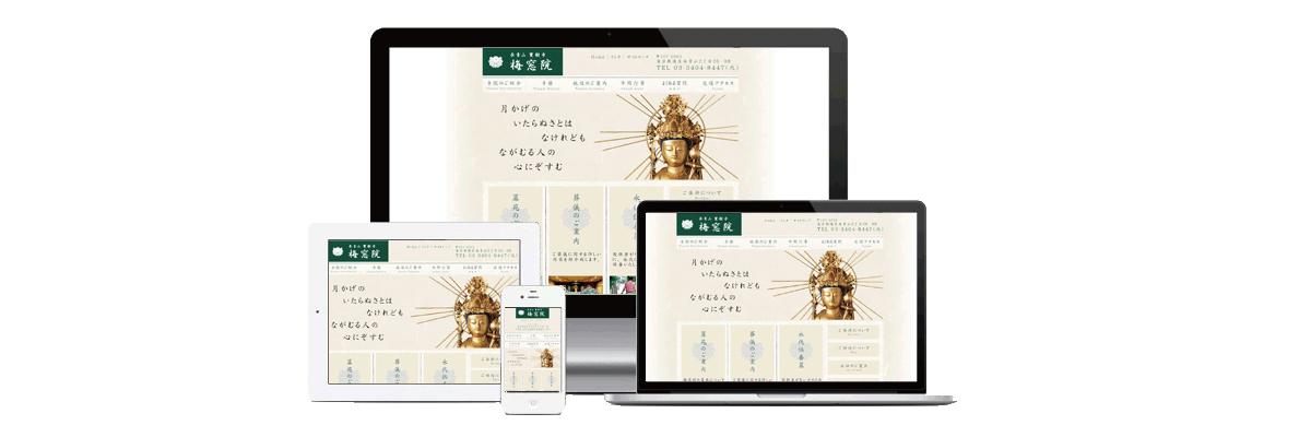 ホームページやブログに簡単に設置することができます。
